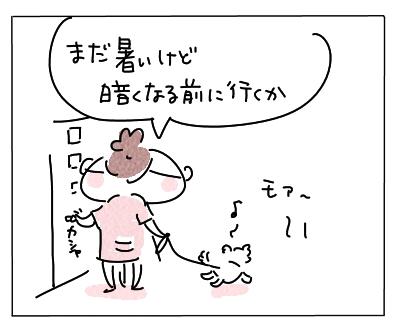 うたさん1