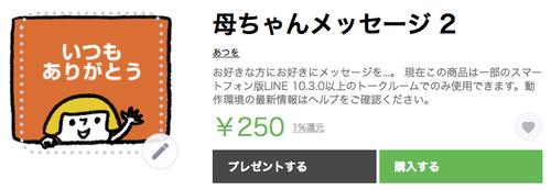 スクリーンショット 2021-02-08 10.48.01