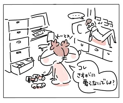 だんしゃり11