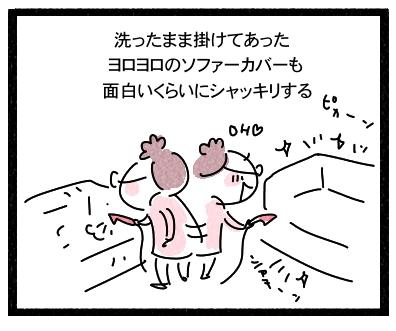 はんでぃ3