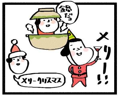 母ちゃんすたんぷ222