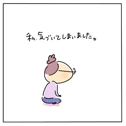 考えない1