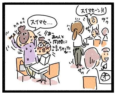そんざい2