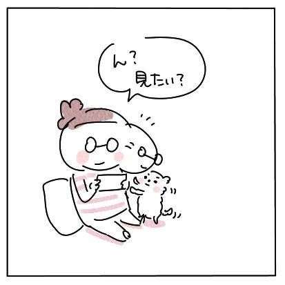 ぱくぱく2