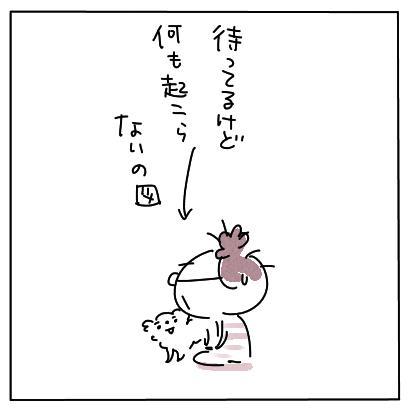 わくちん4