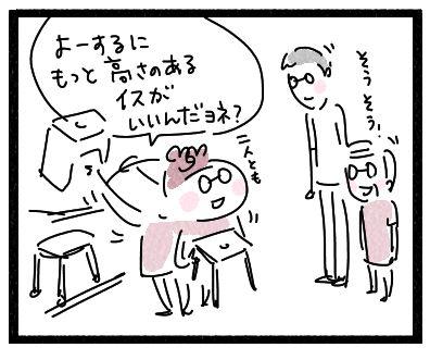 風呂場の椅子3