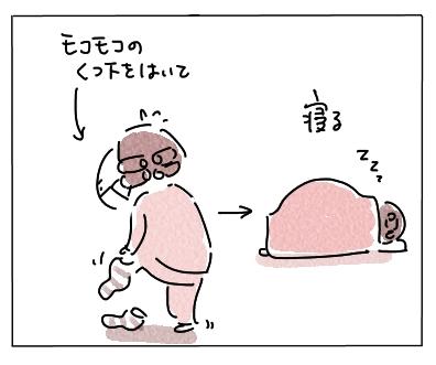 ハンドクリーム3