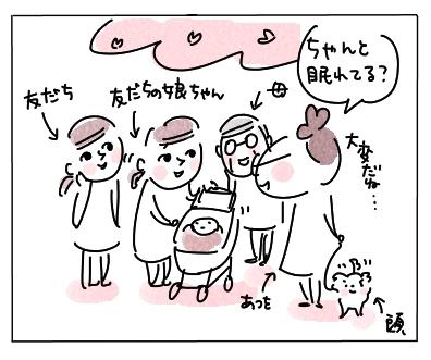 さくら201902
