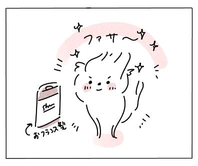 シャンプー5