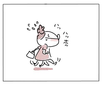 健康2−5