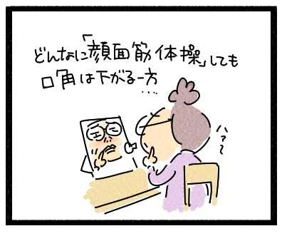 土俵入り1