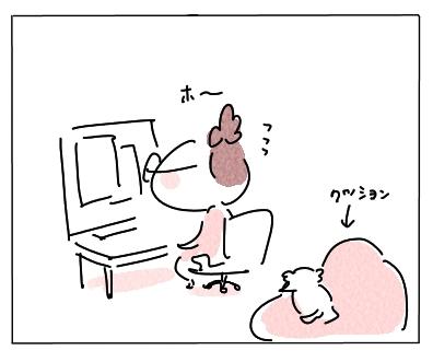 へいせい1