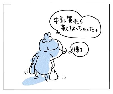 せめいぇ70006