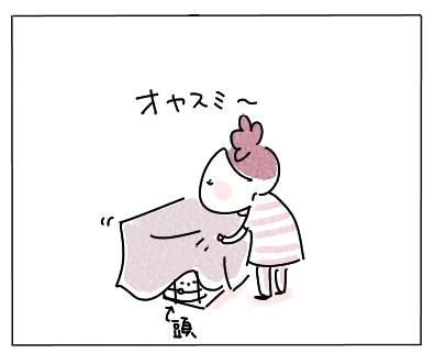 くりかえし1