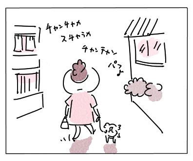 うたさん4