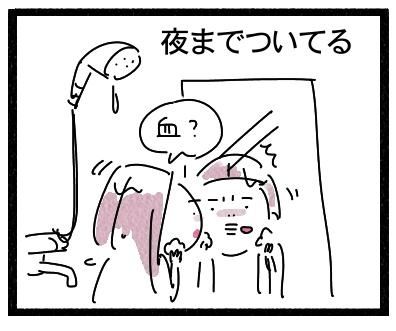 ケチャップ4