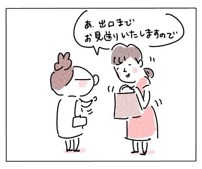 余分2−1
