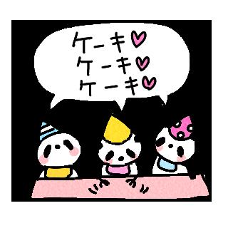 ぱんだくり5