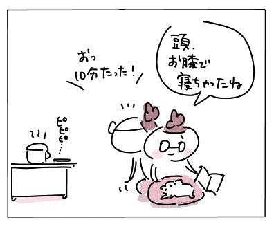 腰巻マン2