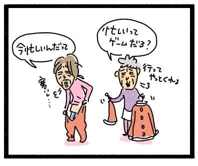 サンタ苦労3−2