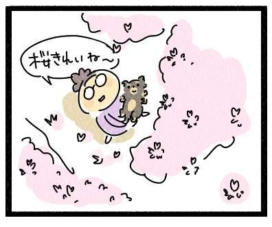 よぼう2−4