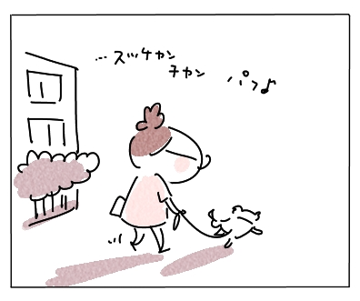うたさん3