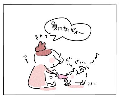 ひっぱりっこ1