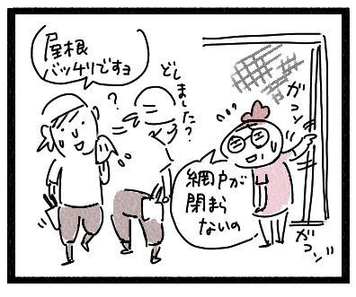 大工さん1