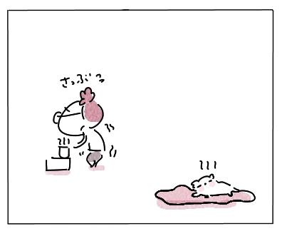腰巻マン 4