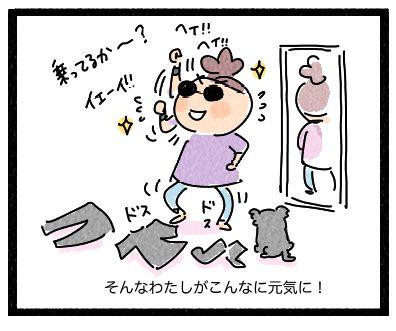 あるひぃ7−2