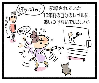 すぽーつ3