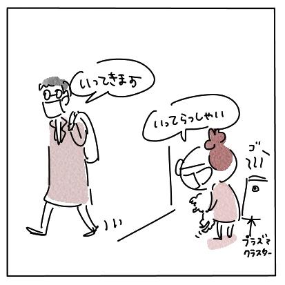 koro1