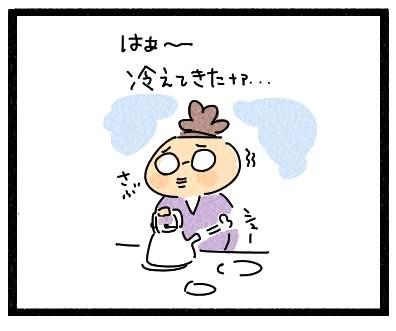 ミルクティー1