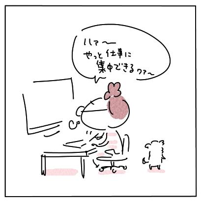 ビフォー8