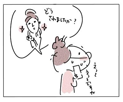 こーひー6
