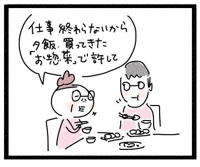 ペンライト1