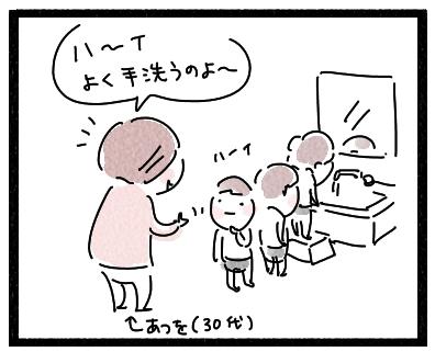 息子の友達