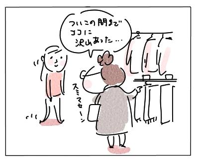 わかいぶる4