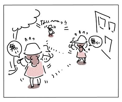 暑い獣医18