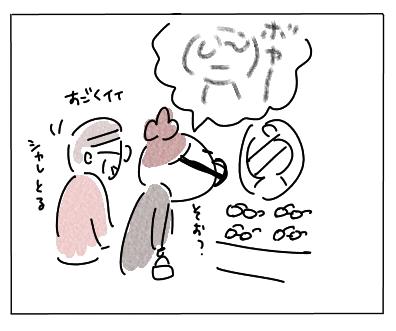 ろうがん2