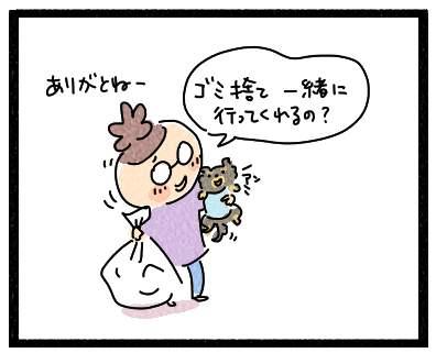 ゴミ最終日2