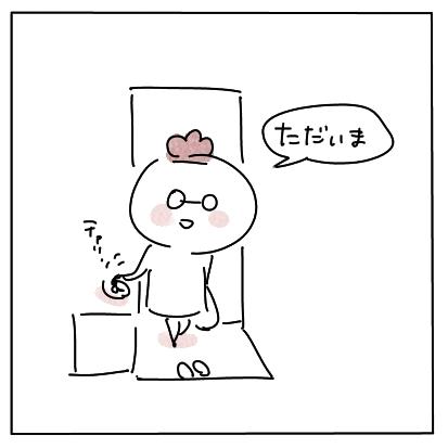 けんさく1