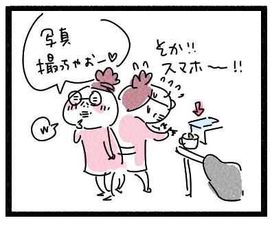 ちゃぽん4