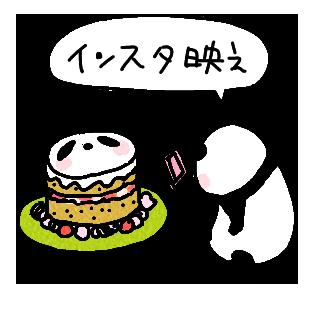 ぱんだくり7 のコピー