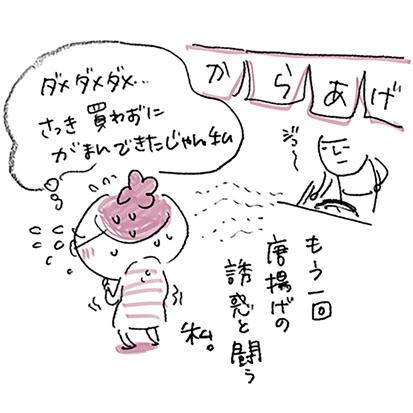 唐揚げ10