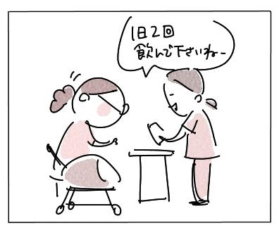 暑いじゅうい11