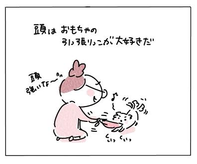ひっぱ1_001