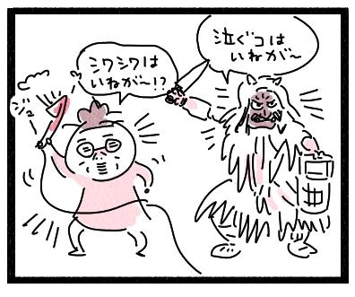 はんでぃ5