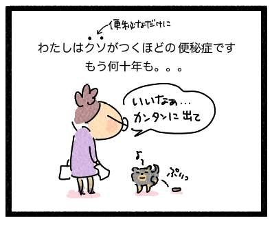 ぷるーん1