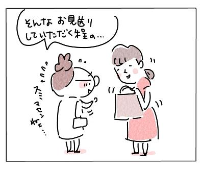 余分2−2